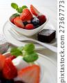 酸奶 布朗尼 巧克力蛋糕 27367773