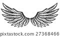 Pair of Bird Wings 27368466