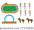 Horse racing set [Flat human series] 27370695