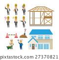 新建築 矢量 總承包商 27370821
