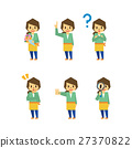 花屋さんのセット【フラット人間・シリーズ】 27370822