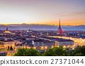 Cityscape of Torino (Turin, Italy) 27371044