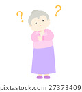 Old woman wondering cartoon character vector 27373409