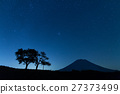 羊蹄山和孪生树夜空_北海道新雪谷充满了天空的星星 27373499