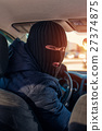 robber, man, male 27374875