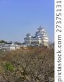 白色苍鹭城堡 - 神户市著名的姬路城 27375131