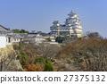 白色苍鹭城堡 - 神户市著名的姬路城 27375132