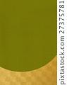 ทองคำเปลว 27375781