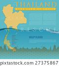 Rescute South of THAILAND Flood 27375867