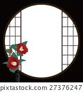 หน้าต่างทรงกลม 27376247
