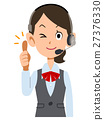 耳機 操作員 事業女性 27376330