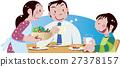 早餐 家庭 家族 27378157