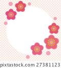 홍매화 27381123