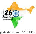 Happy Indian Republic Day celebration 27384812