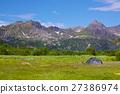 Wildcamping on Lofoten 27386974