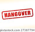 hangover text buffered 27387794