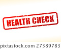 health check text buffered 27389783