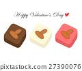 情人節巧克力08 27390076