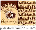 커피, 마시다, 음료 27390825