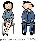 矢量 女性白領 椅子 27391752
