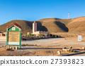 摩洛哥 国家 农作 27393823