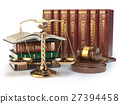 Gold scales of justice, gavel and books 27394458