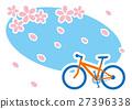 봄 벚꽃 눈보라 자전거 MTB 27396338