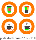Coffee icons set 27397118