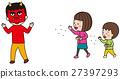 播種豆子 魔鬼面具 父母和小孩 27397293