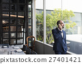 Business Person Talking Phone Concept 27401421