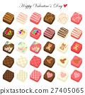 情人節巧克力套裝 27405065
