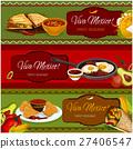 Mexican cuisine restaurant banner set design 27406547