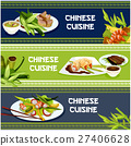 chinese food cuisine 27406628