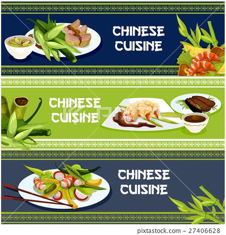 Chinese cuisine seafood and meat dishes banner set 27406628