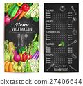 Vegetarian restaurant menu chalkboard with veggies 27406644