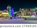 Blue Mountain Village in winter 27409165