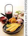 오세 치 요리 27409956