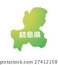 จังหวัดกิฟุ【เขตการปกครอง·ซีรีย์】 27412158
