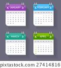 calendar, vector, month 27414816