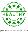 Grunge green healthy with star icon rubber stamp 27417769