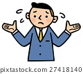 businessman, businessperson, human 27418140