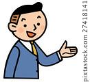 Business scene explanation information 27418141