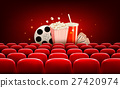 Cinema background with a film reel, popcorn, drink 27420974