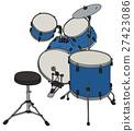 Blue percussion set 27423086