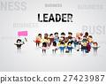 people leadership leader 27423987