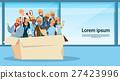 商業 商務 技師 27423996