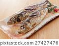 沙丁魚 日本沙丁魚 加鹽燒烤或烤製 27427476