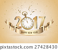 happy new year 2017 27428430