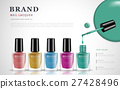 new color nail lacquer ad 27428496