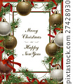 Merry Christmas template design 27428930